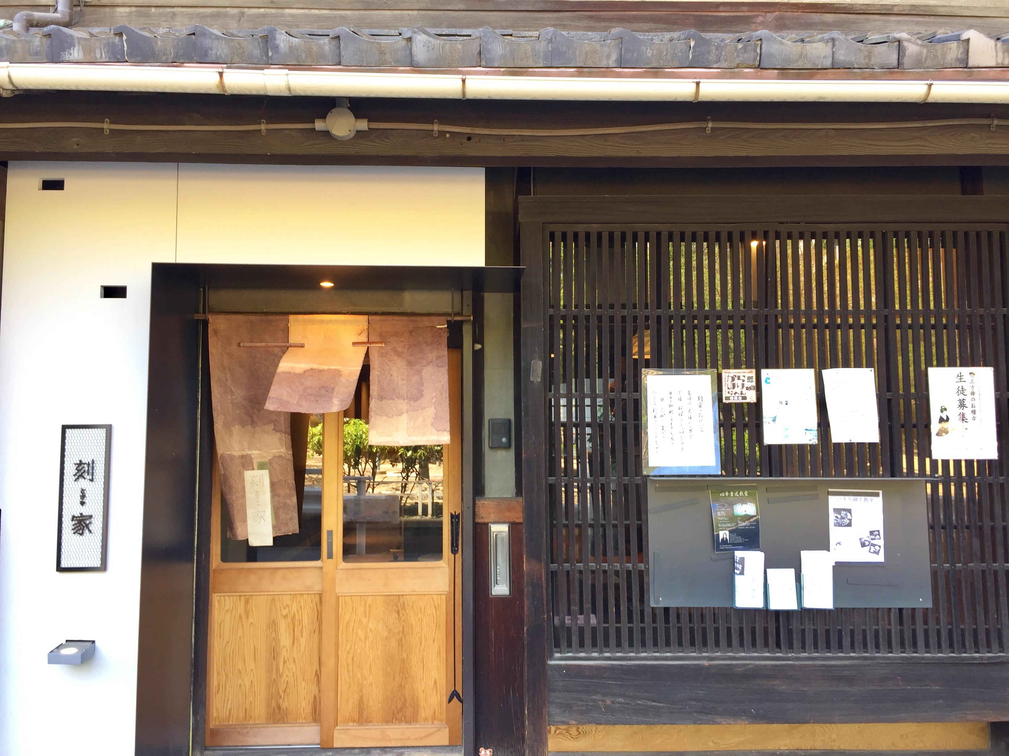 「世界にひとつのmyライフスタイル セミナー」第18回 大阪②